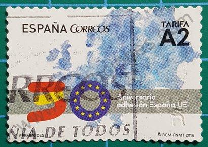 Sello España 2016 30 aniversario adhesión UE