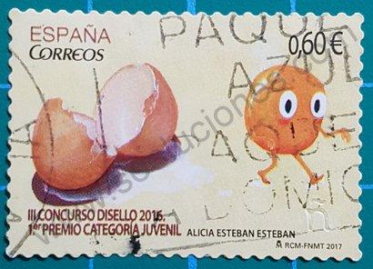 Sello España 2017 Cáscaras huevo y yema