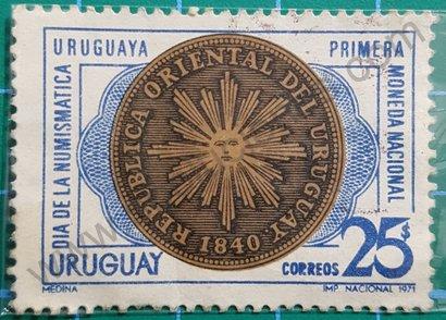 Sello reverso de primera moneda uruguaya - 1971