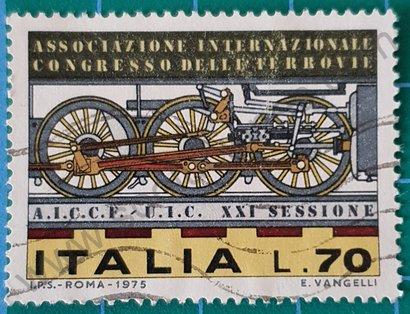 Sello Congreso Internacional del Ferrocarril - Italia 1975