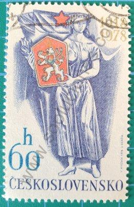 Sello 60 aniversario independencia de Checoslovaquia - 1978