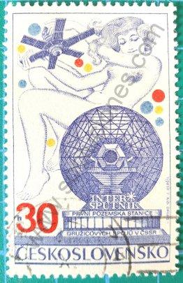 Sello Checoslovaquia 1974 Intersputnik - 30 h
