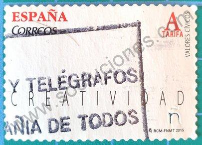 Sello España 2015 Creatividad - Espacio en blanco
