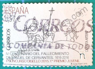 Sello España 2016 Quijote - 1er premio Disello juvenil