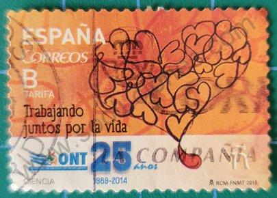 Sello Organización Nacional de Trasplantes - España 2015