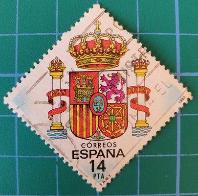 Escudo nacional de España - Sello 1983