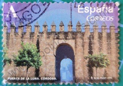 Sello Puerta de la Luna - Córdoba - España 2015