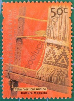 Sello Telar Vertical Andino - Argentina 2000