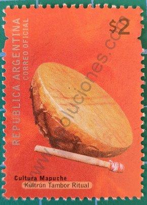 Sello Kultrún tambor ritual - Argentina 2000