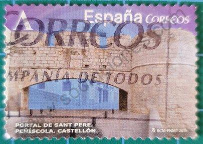Sello Puerta de Sant Pere - España 2015
