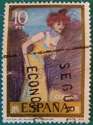 Sello El final del número - España 1978