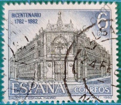 Banco de España - Sello España 1982