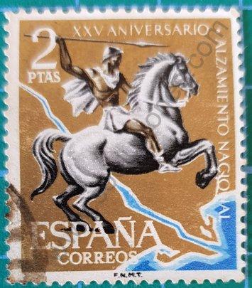 Sello Caballero montado sobre le Ebro - España 1961