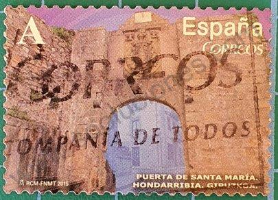 Puerta de Santa Maria - Sello de España 2015