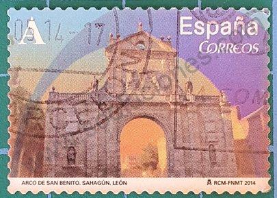 Arco de San Benito - Sello de España 2014