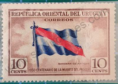 Bandera de Artigas - Sello de Uruguay 1952