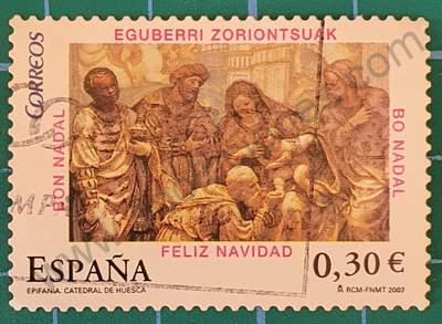 Retablo Catedral de Huesca - Sello España 2007