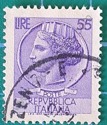 Moneda de Siracusa - Sello 55 Liras - Italia 1969