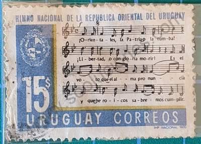 Himno Nacional de Uruguay - Sello de 1971