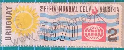 2da Feria Mundial de la Industria 1970 - Sello Uruguay