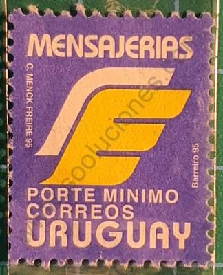 Sello Mensajerías letra E fondo azul - Uruguay 1995