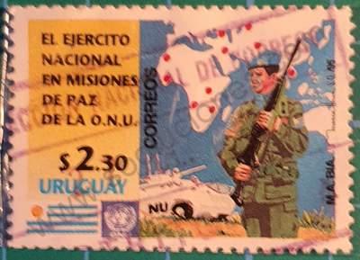 Sello de Uruguay 1995 Misiones de paz O.N.U.