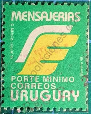 Sello con Letra E - Uruguay 1995