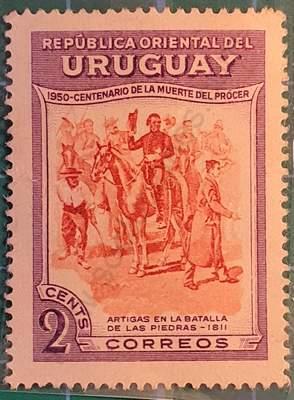 Artigas en batalla de Las Piedras - Sello Uruguay 1952