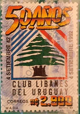 Club Libanes 50 años - Sello Uruguay 1992