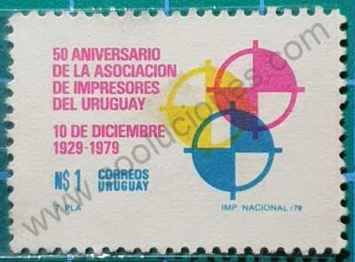 Asociación de Impresores del Uruguay - sello 1980