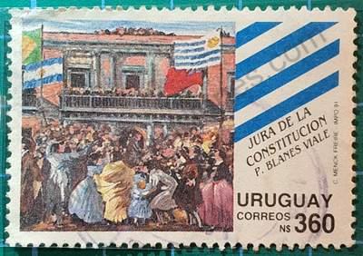 Jura de la Constitución - Sello Uruguay 1991