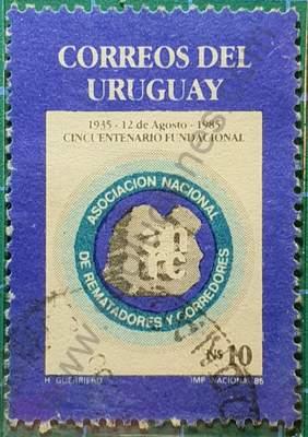 Asociación de rematadores - Sello Uruguay 1986