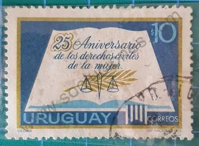 Libro abierto y simbolo igualdad - sello Uruguay 1972