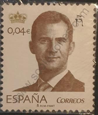 Felipe VI sello España 0.10€ - 2015
