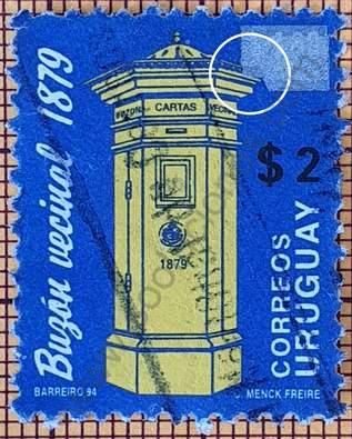 Buzón vecinal 1879 - Sello Uruguay 2007