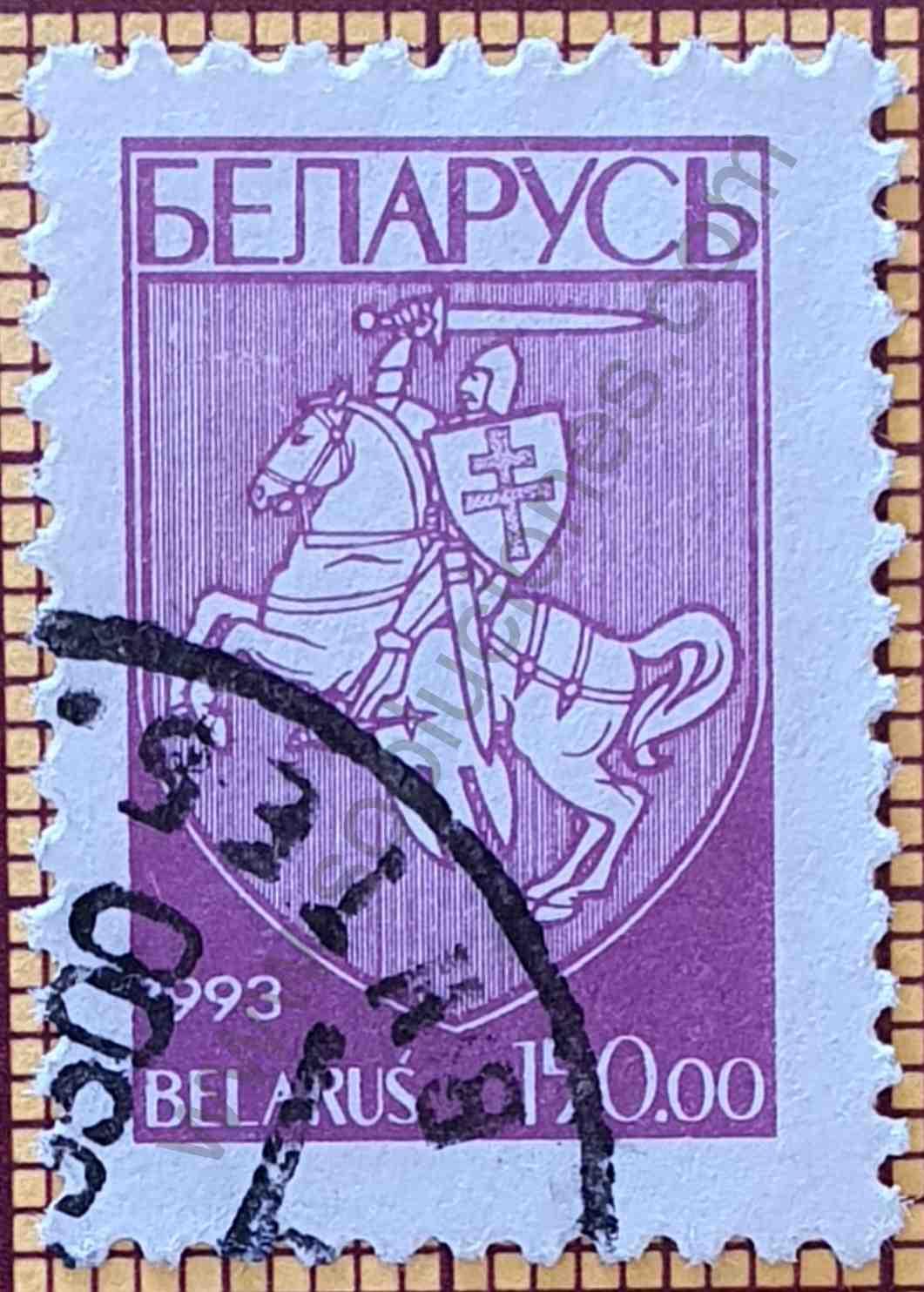 Escudo de Armas de Bielorrusia 150Br - sello de 1993