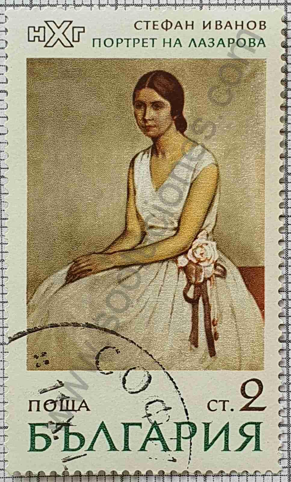 Retrato de Lagarova - sello de Bulgaria año 1971