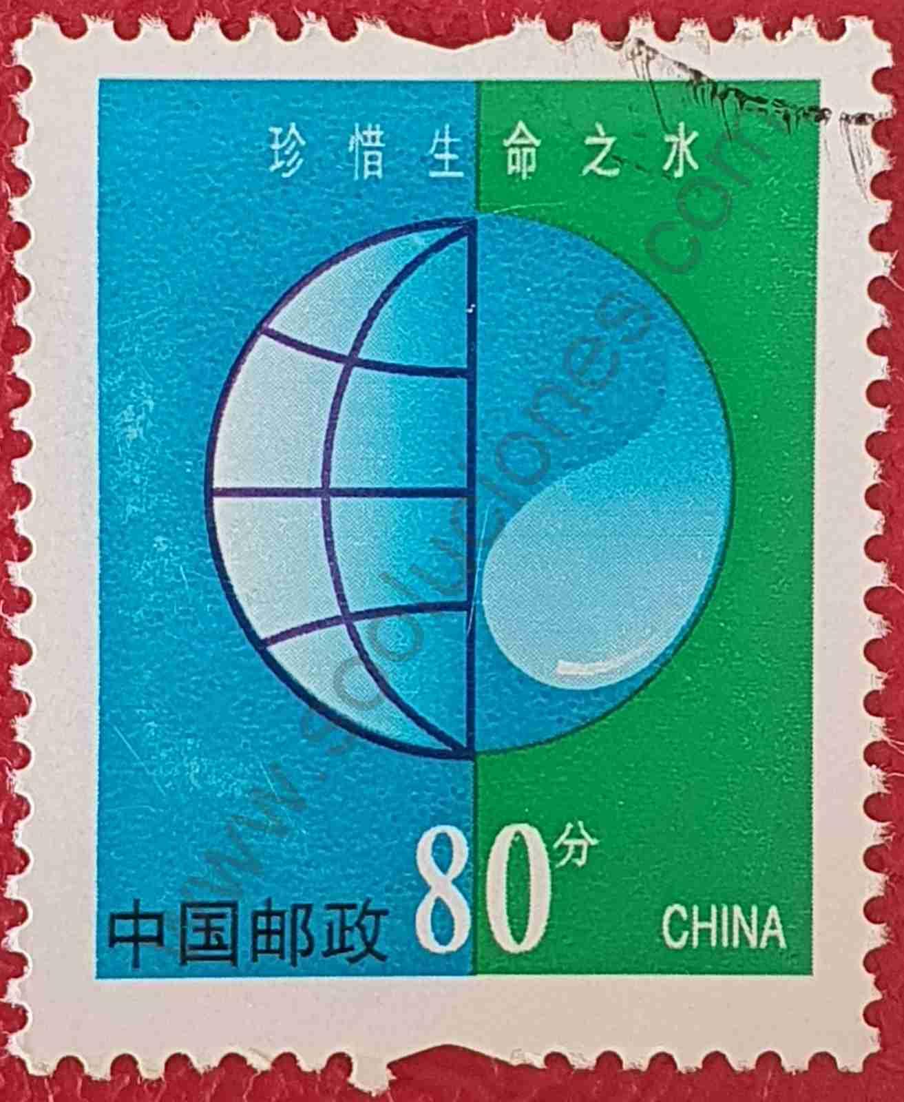Gota de agua - sello China año 2002
