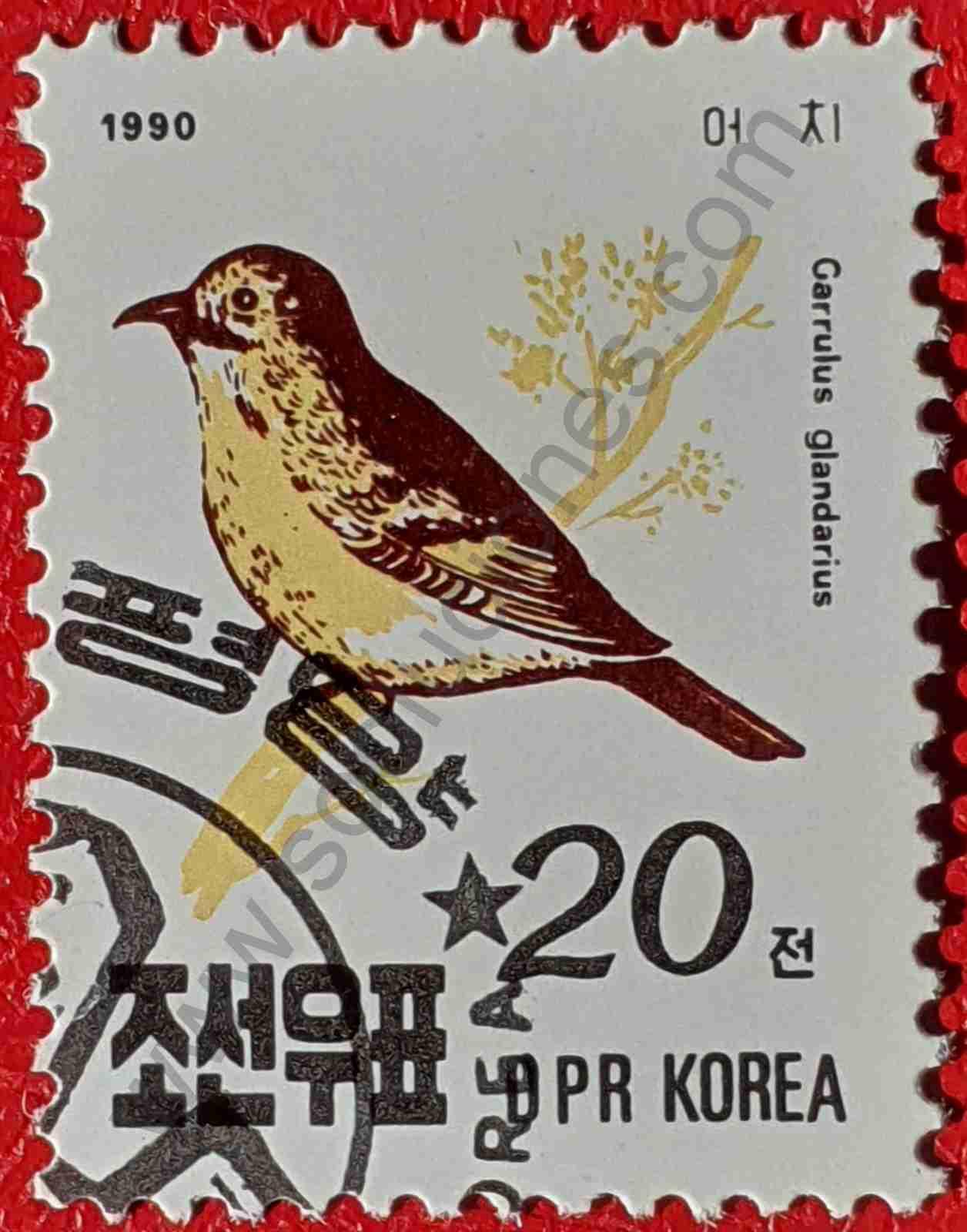 Arrendajo Euroasiático - sello Corea del Norte 1990