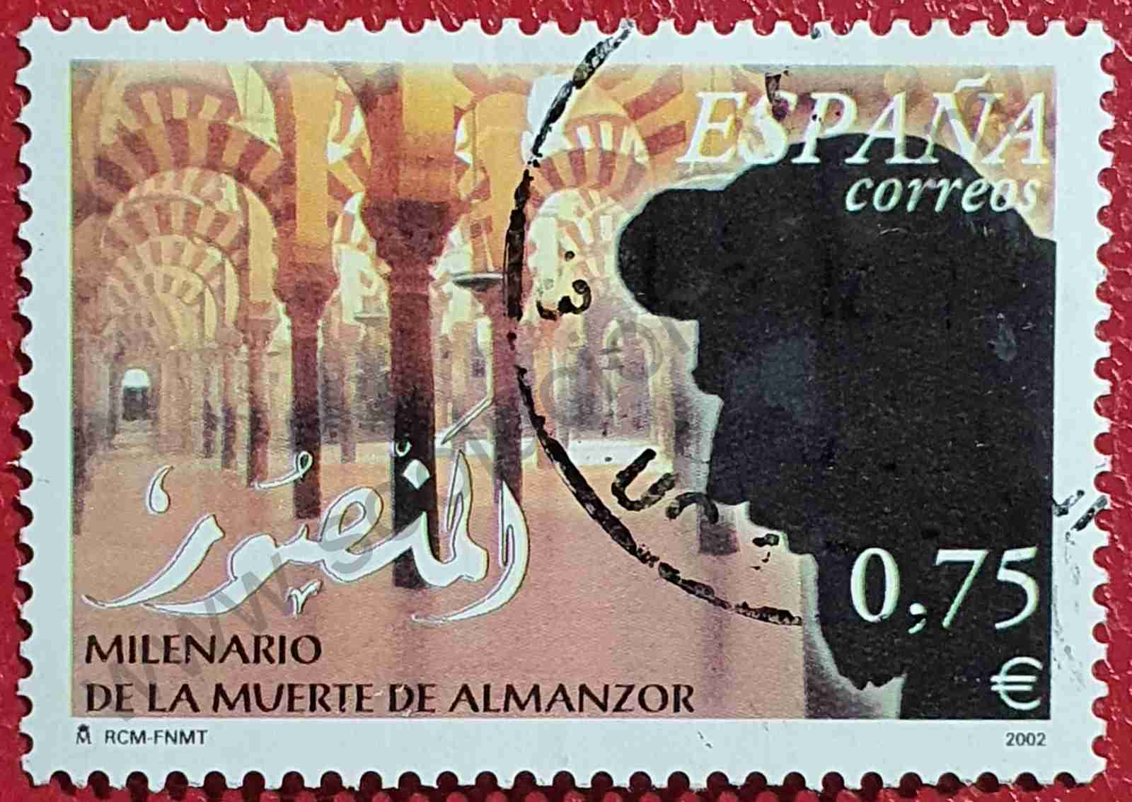 Mezquita Córdoba y Almanzor - Sello España 2002