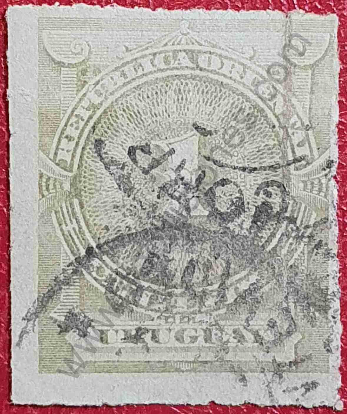 Número Uno - Sello Uruguay 1888