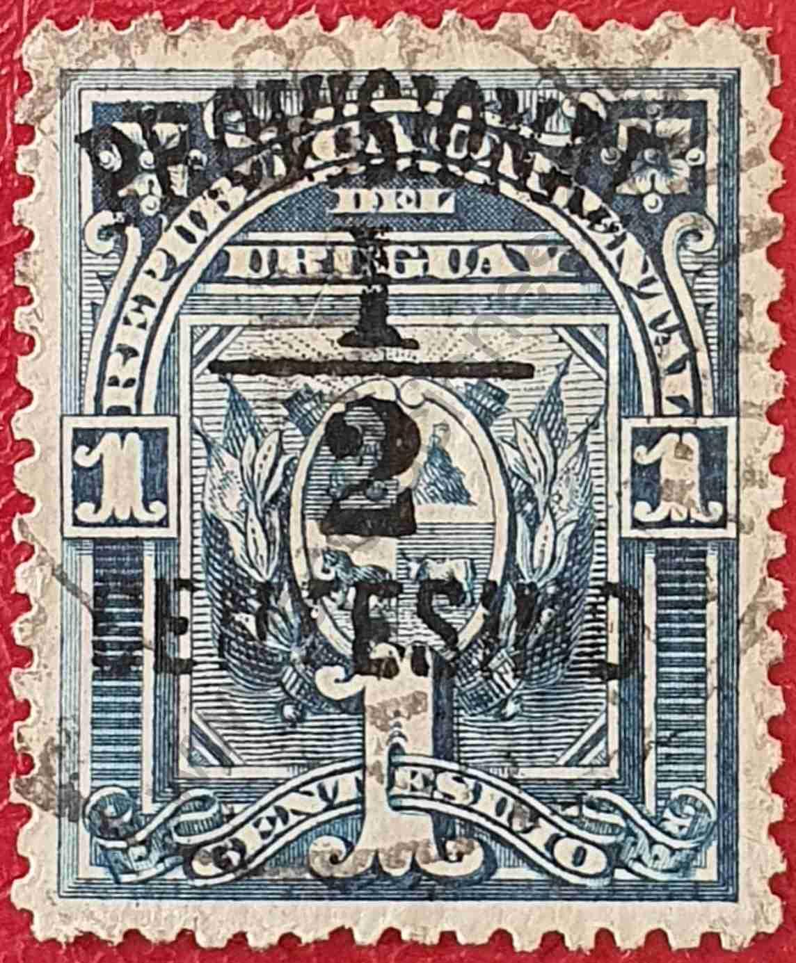 Escudo sobreimpreso PROVISIONAL - sello Uruguay 1898