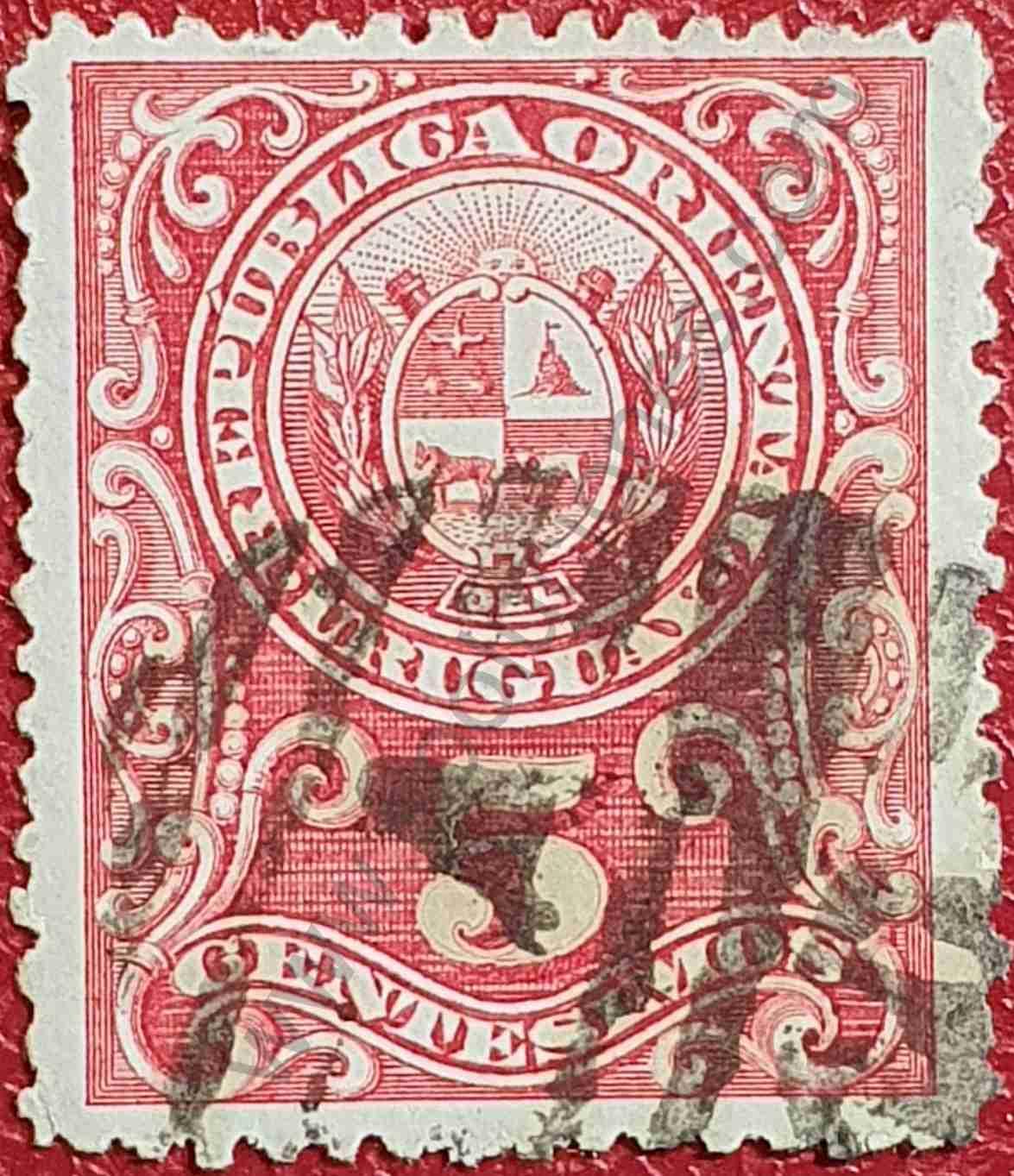 Escudo de Uruguay 5c - Sello de 1894