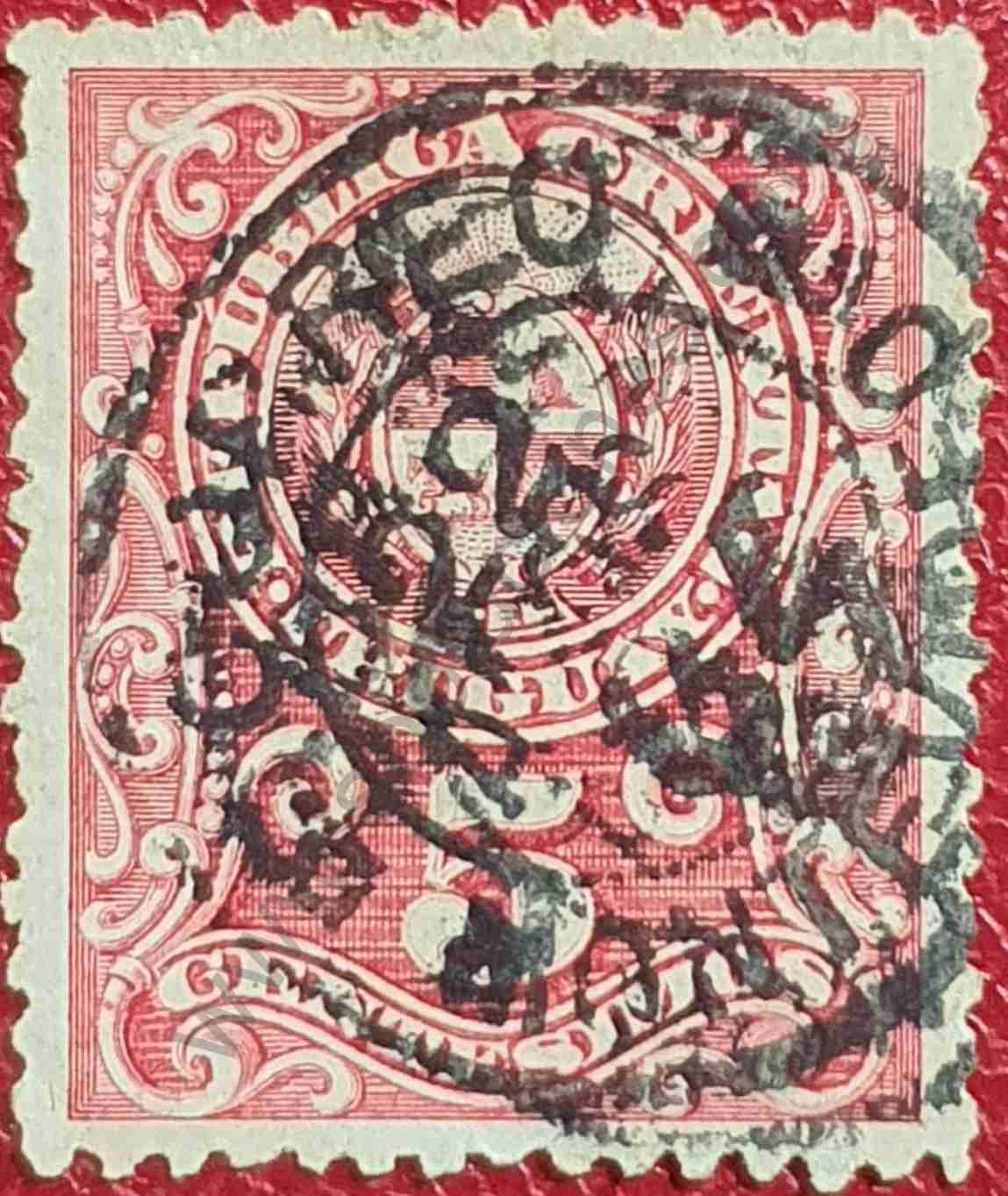 Sello Uruguay 1894 - Escudo y número 5