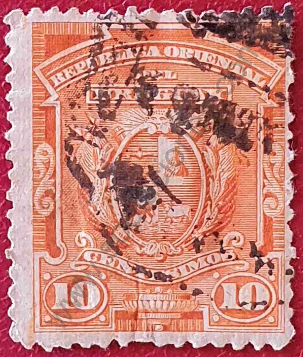 Escudo Uruguay - Sello 1894 10c dentado 14,5 x 14