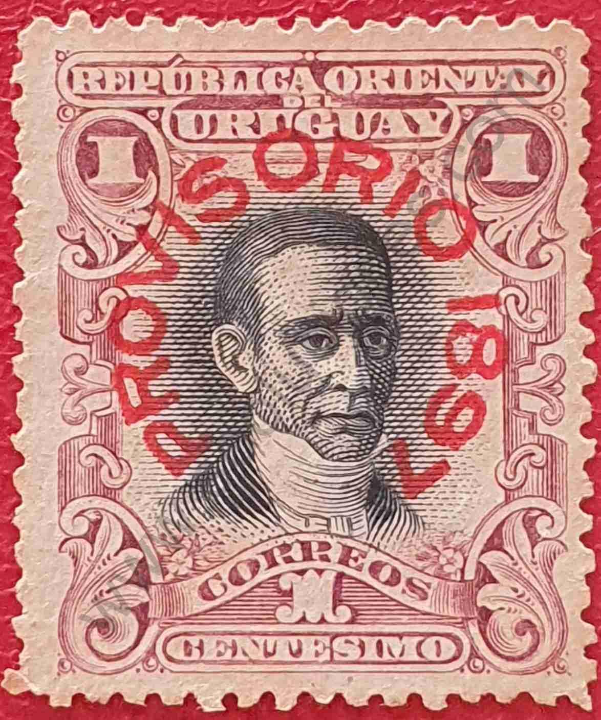 Joaquín Suárez - Sello Uruguay 1897