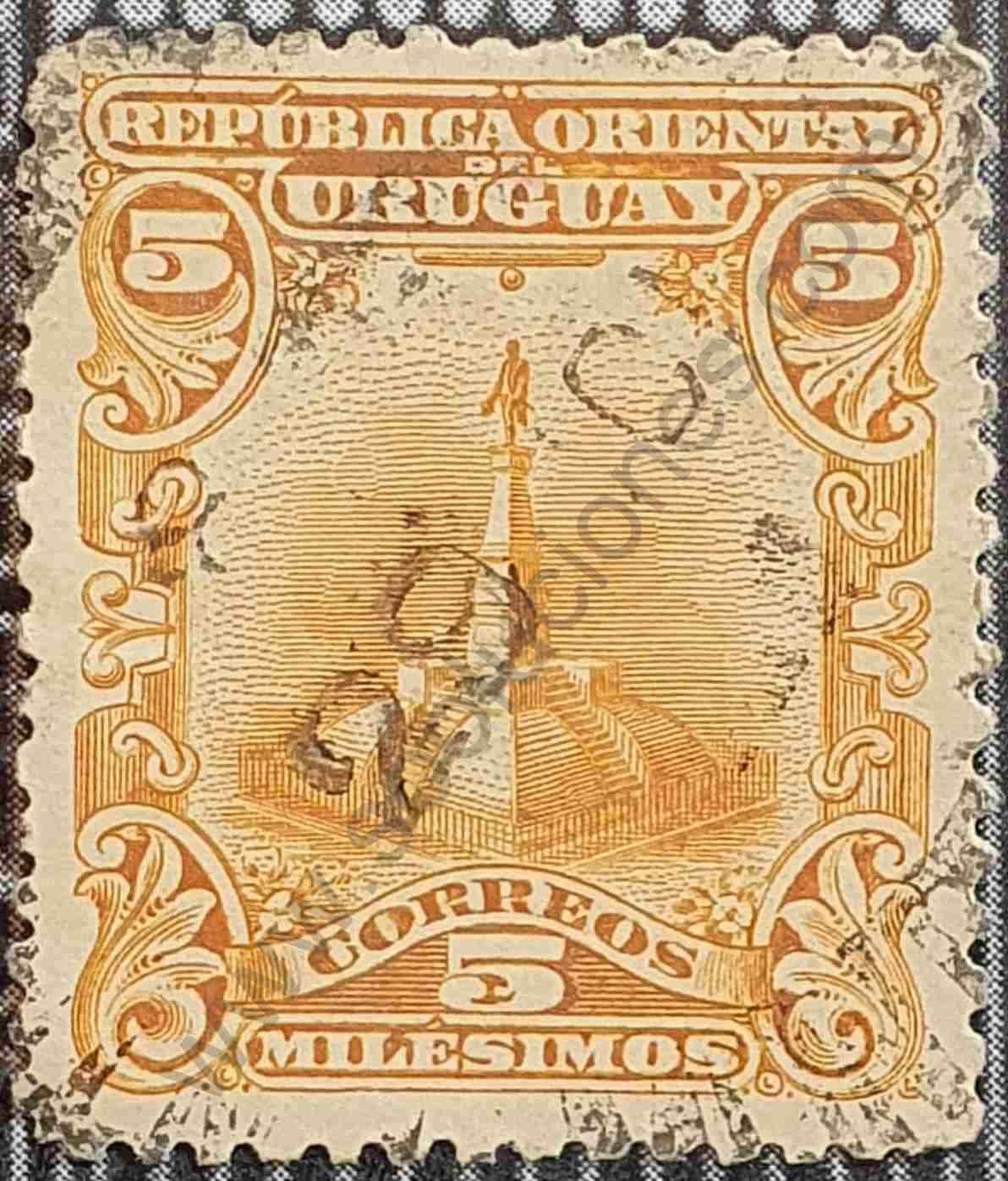 Monumento Artigas 5m - Sello Uruguay 1900