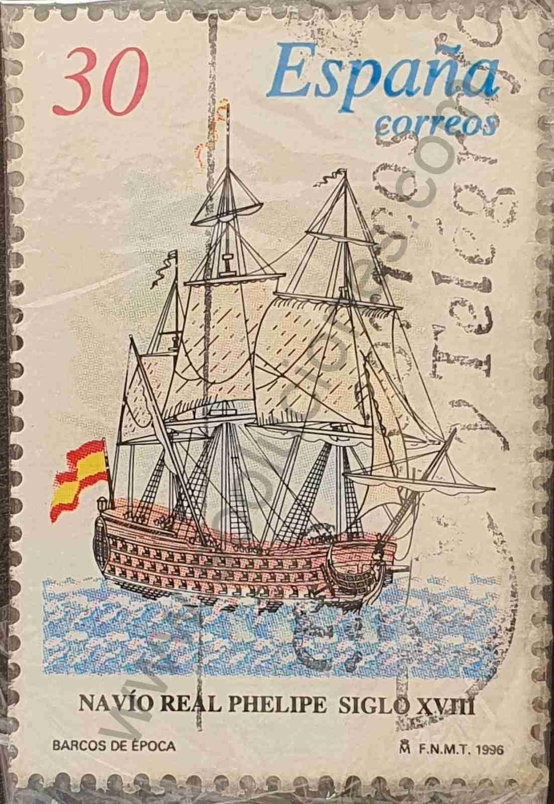 Navío Real Phelipe - Sello España 1996