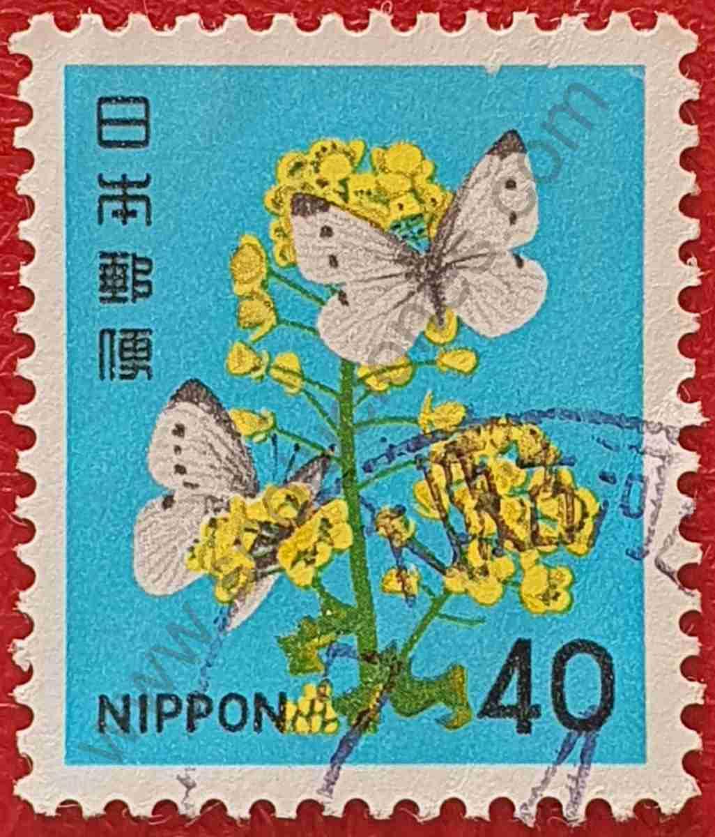 Sello Flor de Colza y Mariposas - Japón 1980
