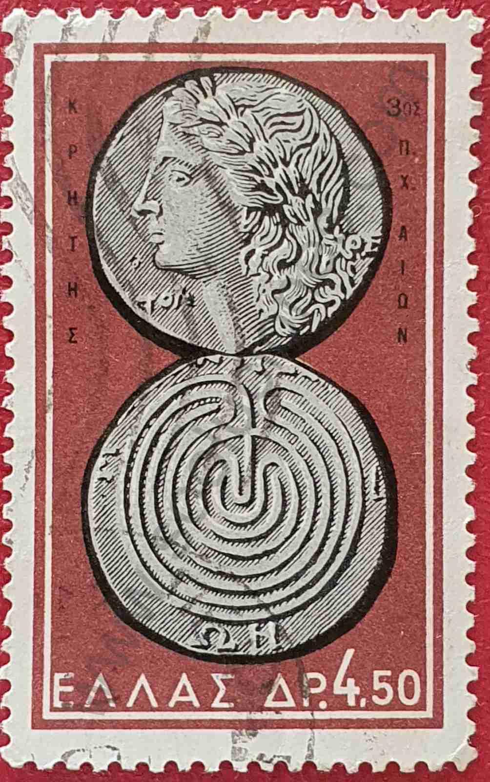 Moneda Apolo y Laberinto - Sello Grecia 1963